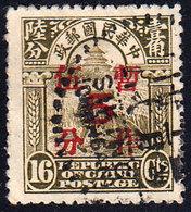 Scott 340   16c Reaping Rice Overprinted 5c. Used. - China