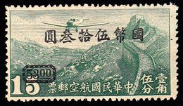 Scott C41   15c Junkers F-13 Over Great Wall Overprinted $53. Mint Never Hinged. - 1945-... Republic Of China