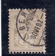 Suisse - Année 1882 - Croix Fédérale - N°YT 58 - Papier Blanc - 1882-1906 Armoiries, Helvetia Debout & UPU