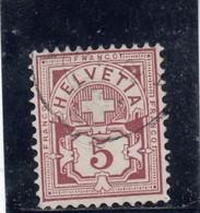 Suisse - Année 1882 - Croix Fédérale - N°YT 59 - Papier Blanc - 1882-1906 Armoiries, Helvetia Debout & UPU