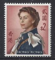 "HONG KONG...QUEEN ELIZABETH II.(1952-NOW..).."" 1962..""...FLAW......$2.....SG207...BLUE COLOUR SHIFT ,PUPILS OF EYES.MNH. - Hong Kong (...-1997)"