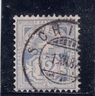 Suisse - Année 1882 - Croix Fédérale - YT N°61 - Papier Blanc - 1882-1906 Armoiries, Helvetia Debout & UPU