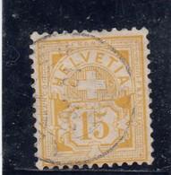 Suisse - Année 1882 - Croix Fédérale - YT N°62 - Papier Blanc - 1882-1906 Armoiries, Helvetia Debout & UPU