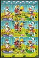 Ukraine 2003 Mi.No. 548 - 550  Folk Fairy Tales Childhood M\sh  CTO   4,00 € - Oekraïne