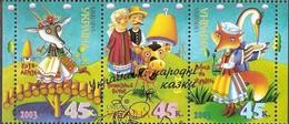 Ukraine 2003 Mi.No. 548 - 550  Folk Fairy Tales Childhood 3v  CTO   1.20 € - Oekraïne