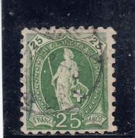 Suisse - Année 1888 - Helvétia Debout - N°YT 82 - Dentelé 91/2 - 1882-1906 Armoiries, Helvetia Debout & UPU