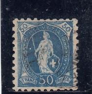 Suisse - Année 1888 - Helvétia Debout - N°YT 84 - Dentelé 9 1/2 - 1882-1906 Armoiries, Helvetia Debout & UPU