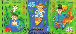 Ukraine 2004 Mi.No. 652 - 654   Folk Fairy Tales 3v  CTO   1.20 € - Oekraïne