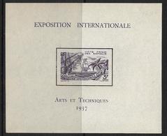 C Des Somalis Bloc N°1** De L'expo De 1937 - Varia