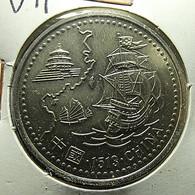Portugal 200 Escudos 1996 China - Portugal