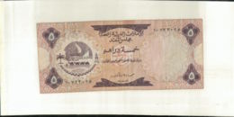 Billet  United Arab Emirates 5 Dirham Banknote ND (1973)   (Mai 2020  015) - United Arab Emirates