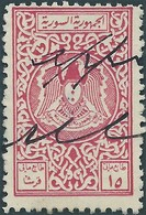 Siria-Syria-SYRIY,1963 Revenue Stamp 15p Used - Siria