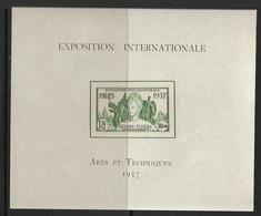 Kouang-tchéou Bloc N°1** De L'expo De 1937 - Francia (vecchie Colonie E Protettorati)