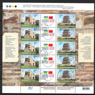 Ukraine 2009 MiNr. 1036 - 1037 Joint Issues China Architecture Golden Gate M\sh CTO  38,00 € - Joint Issues