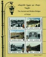 Ref. 317183 * MNH * - GEORGIA. 1999. OLD AND MODERN BRIDGES OF TIBLISI . PUENTES ANTIGUOS Y MODERNOS DE TIBLISI - Brücken