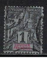 SOUDAN             N°  YVERT     3      OBLITERE       ( OB  7 / 41 ) - Sudan (1894-1902)