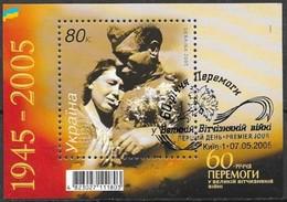 Ukraine 2005 MiNr. 711(Block 51) Victory In The Great Patriotic War  WW2 Military S\sh CTO 1,00 € - Oekraïne