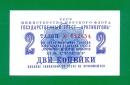 Russia USSR Spitsbergen Arktikugol 2 Kopecks 1961 UNC - Rusland