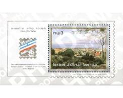 Ref. 129730 * MNH * - ISRAEL. 1991. HAIFA 91. BINATIONAL PHILATELIC EXHIBITION ISRAEL-POLAND . HAIFA 91. EXPOSICION FILA - Esposizioni Filateliche