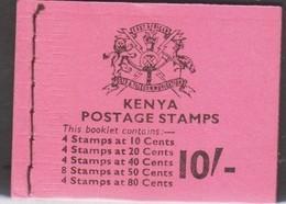 Kenia 1977 Libretto Completo MiN°96-102 X 4 MNH/** Vedere Scansione - Kenia (1963-...)