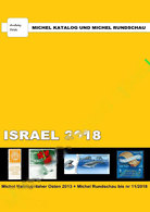 Israël Part Michel Katalog - Zonder Classificatie