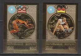XX514 IMPERF 1973 KHMERE CAMBODGE OLYMPIC GAMES MUNICH 1972 OVERPRINT FOOTBALL 1974 GOLD MI #382-3B 200 EU MNH - Sommer 1972: München