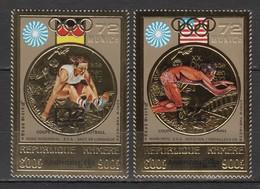 XX515 1973 KHMERE CAMBODGE OLYMPIC GAMES MUNICH 1972 OVERPRINT FOOTBALL 1974 GOLD MI #382-3A 100 EU MNH - Verano 1972: Munich