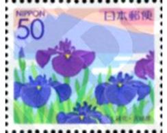 Ref. 182493 * MNH * - JAPAN. 2005. FLOWERS . FLORES - Unused Stamps