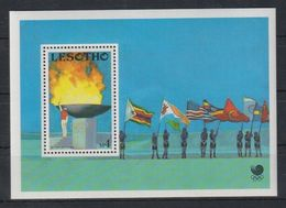 G377. Lesotho - MNH - Sports - Olympics - Other