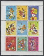 Y977. Belize - MNH - Cartoons - Disney's - Characters - 1 - Disney