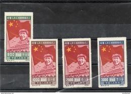 Chine  Neufs Série Complète 1949 - Nuovi