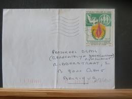 A13/100  LETTRE CONGO VENTE RAPIDE A 1 EURO - Oblitérés