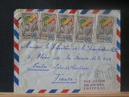 A13/108  LETTRE CONGO VENTE RAPIDE A 1 EURO - Oblitérés