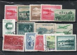Chine    1948 1949 - Nuovi