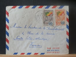 A13/110  LETTRE CONGO VENTE RAPIDE A 1 EURO - Oblitérés