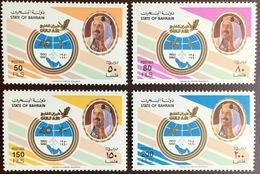 Bahrain 1990 Gulf Air Anniversary MNH - Bahrain (1965-...)