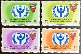 Bahrain 1990 International Literacy Year MNH - Bahrain (1965-...)
