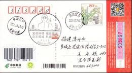 CHINA CHINE CINA POSTCARD HUBEI  YICHANG  TO FUJIAN ZHANGZHOU  WITH ANTI COVID-19 INFORMATION - China