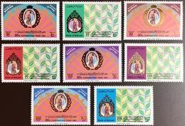 Bahrain 1991 Coronation Anniversary MNH - Bahrain (1965-...)