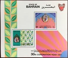 Bahrain 1991 Coronation Anniversary Minisheet MNH - Bahrain (1965-...)