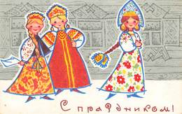 CPSM CPM - Russie - Illustrateur Russe - Russie