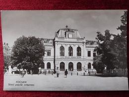 ROMANIA / FOCSANI / 1960 - Roumanie