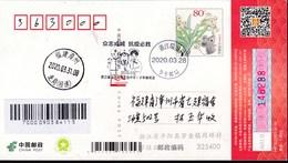 CHINA CHINE CINA POSTCARD ZHEJIANG  RUIAN  TO FUJIAN ZHANGZHOU  WITH ANTI COVID-19 INFORMATION - China