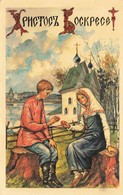 CPSM CPM - Russie - Illustrateur Russe - By Holy Trinity Jordanville - Russie