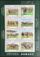 Bahrain 1992 Horse Racing Sheetlet MNH - Bahrain (1965-...)