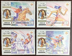Bahrain 1992 Olympic Games MNH - Bahrain (1965-...)