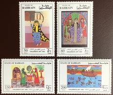Bahrain 1992 Children's Paintings MNH - Bahrain (1965-...)