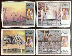 Bahrain 1992 Aluminium Industry MNH - Bahrain (1965-...)