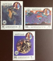Bahrain 1993 World Meteorological Day MNH - Bahrain (1965-...)