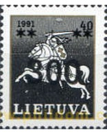Ref. 164043 * MNH * - LITHUANIA. 1993. DIFFERENT CONTENTS . MOTIVOS VARIOS - Coat Of Arms